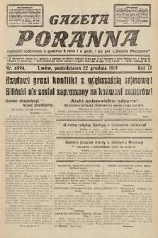 Gazeta Poranna. nr4994