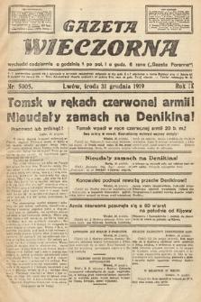 Gazeta Wieczorna. nr5005