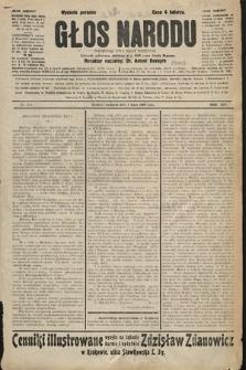 Głos Narodu : dziennik polityczny, założony w r. 1893 przez Józefa Rogosza (wydanie poranne). 1906, nr311
