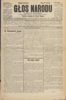 Głos Narodu : dziennik polityczny, założony w r. 1893 przez Józefa Rogosza (wydanie wieczorne). 1906, nr317