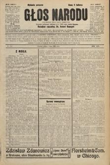Głos Narodu : dziennik polityczny, założony w r. 1893 przez Józefa Rogosza (wydanie poranne). 1906, nr322