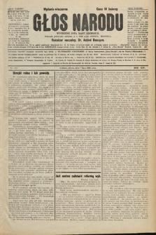 Głos Narodu : dziennik polityczny, założony w r. 1893 przez Józefa Rogosza (wydanie wieczorne). 1906, nr323