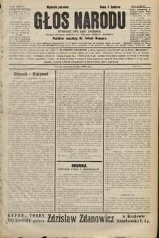 Głos Narodu : dziennik polityczny, założony w r. 1893 przez Józefa Rogosza (wydanie poranne). 1906, nr328