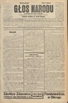 Głos Narodu : dziennik polityczny, założony w r. 1893 przez Józefa Rogosza (wydanie poranne). 1906, nr335