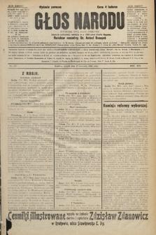 Głos Narodu : dziennik polityczny, założony w r. 1893 przez Józefa Rogosza (wydanie poranne). 1906, nr338
