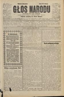 Głos Narodu : dziennik polityczny, założony w r. 1893 przez Józefa Rogosza (wydanie wieczorne). 1906, nr339