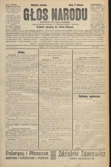 Głos Narodu : dziennik polityczny, założony w r. 1893 przez Józefa Rogosza (wydanie poranne). 1906, nr346