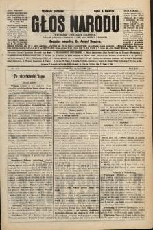Głos Narodu : dziennik polityczny, założony w r. 1893 przez Józefa Rogosza (wydanie poranne). 1906, nr351