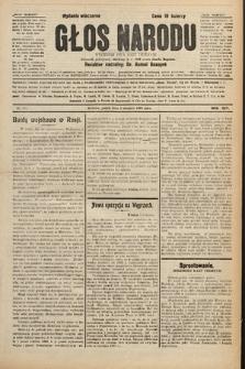 Głos Narodu : dziennik polityczny, założony w r. 1893 przez Józefa Rogosza (wydanie wieczorne). 1906, nr371