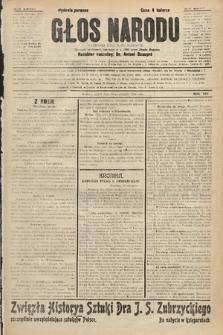 Głos Narodu : dziennik polityczny, założony w r. 1893 przez Józefa Rogosza (wydanie poranne). 1906, nr382