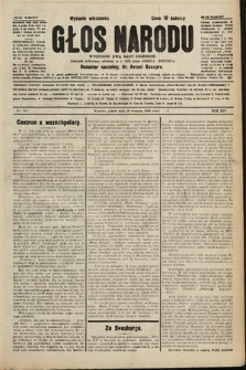 Głos Narodu : dziennik polityczny, założony w r. 1893 przez Józefa Rogosza (wydanie wieczorne). 1906, nr383