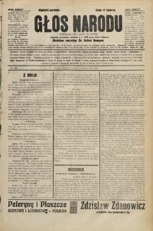 Głos Narodu : dziennik polityczny, założony w r. 1893 przez Józefa Rogosza (wydanie poranne). 1906, nr400
