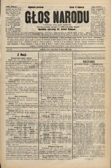Głos Narodu : dziennik polityczny, założony w r. 1893 przez Józefa Rogosza (wydanie poranne). 1906, nr402