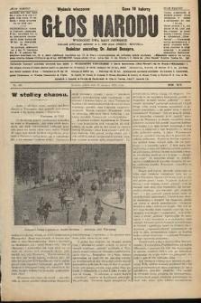 Głos Narodu : dziennik polityczny, założony w r. 1893 przez Józefa Rogosza (wydanie wieczorne). 1906, nr409