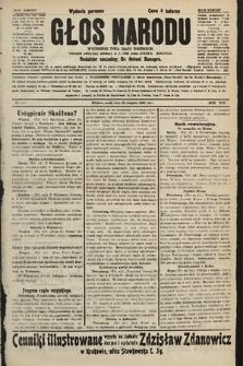 Głos Narodu : dziennik polityczny, założony w r. 1893 przez Józefa Rogosza (wydanie poranne). 1906, nr415