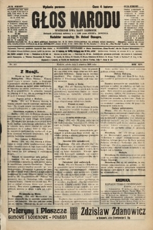 Głos Narodu : dziennik polityczny, założony w r. 1893 przez Józefa Rogosza (wydanie poranne). 1906, nr421