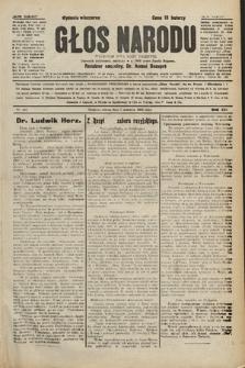 Głos Narodu : dziennik polityczny, założony w r. 1893 przez Józefa Rogosza (wydanie wieczorne). 1906, nr422