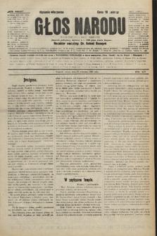 Głos Narodu : dziennik polityczny, założony w r. 1893 przez Józefa Rogosza (wydanie wieczorne). 1906, nr447