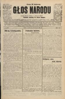 Głos Narodu : dziennik polityczny, założony w r. 1893 przez Józefa Rogosza. 1906, nr502