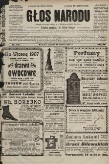 Głos Narodu : dziennik polityczny, założony w r. 1893 przez Józefa Rogosza (wydanie świąteczne). 1907, nr146
