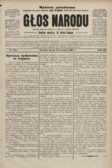 Głos Narodu : dziennik polityczny, założony w r. 1893 przez Józefa Rogosza (wydanie poranne). 1907, nr159