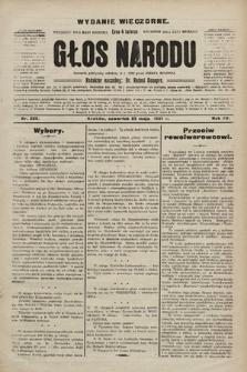 Głos Narodu : dziennik polityczny, założony w r. 1893 przez Józefa Rogosza (wydanie wieczorne). 1907, nr225