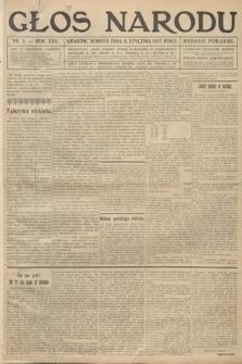Głos Narodu (wydanie poranne). 1917, nr5