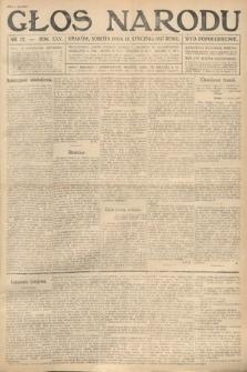 Głos Narodu (wydanie popołudniowe). 1917, nr12