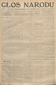 Głos Narodu (wydanie poranne). 1917, nr12