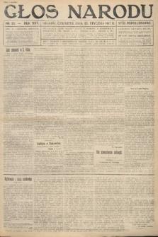 Głos Narodu (wydanie popołudniowe). 1917, nr22