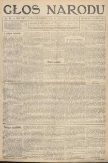 Głos Narodu (wydanie poranne). 1917, nr23