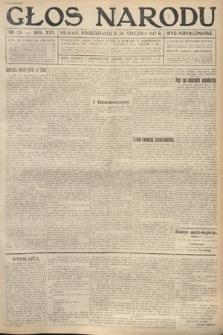 Głos Narodu (wydanie popołudniowe). 1917, nr25