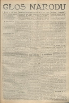 Głos Narodu (wydanie poranne). 1917, nr30