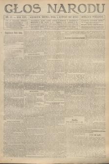 Głos Narodu (wydanie poranne). 1917, nr32