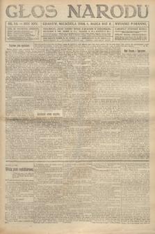 Głos Narodu (wydanie poranne). 1917, nr54