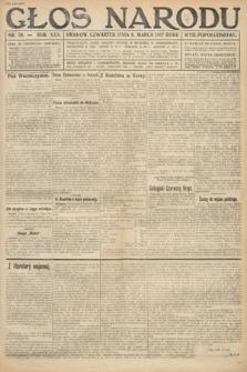 Głos Narodu (wydanie popołudniowe). 1917, nr58