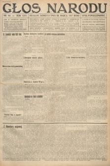 Głos Narodu (wydanie popołudniowe). 1917, nr60