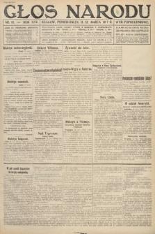 Głos Narodu (wydanie popołudniowe). 1917, nr61