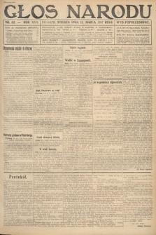 Głos Narodu (wydanie popołudniowe). 1917, nr62