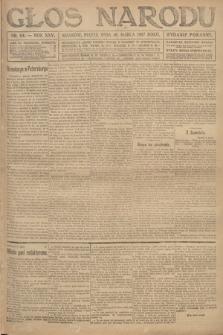 Głos Narodu (wydanie poranne). 1917, nr64