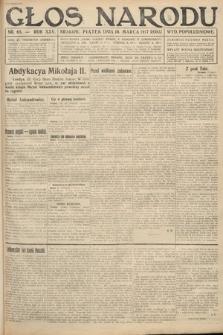 Głos Narodu (wydanie popołudniowe). 1917, nr65
