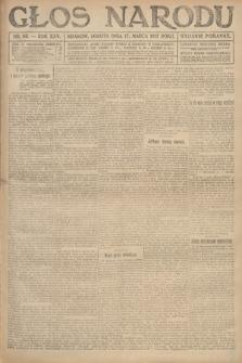 Głos Narodu (wydanie poranne). 1917, nr65