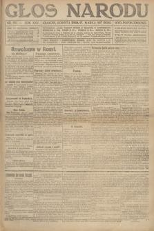 Głos Narodu (wydanie popołudniowe). 1917, nr66