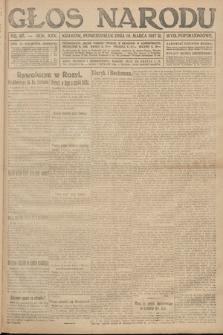 Głos Narodu (wydanie popołudniowe). 1917, nr67