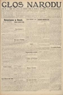 Głos Narodu (wydanie popołudniowe). 1917, nr69