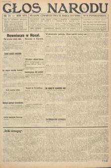 Głos Narodu (wydanie popołudniowe). 1917, nr70