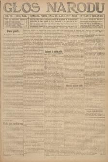 Głos Narodu (wydanie poranne). 1917, nr70