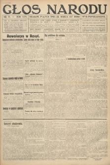 Głos Narodu (wydanie popołudniowe). 1917, nr71