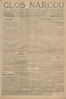 Głos Narodu (wydanie poranne). 1917, nr71