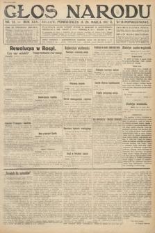 Głos Narodu (wydanie popołudniowe). 1917, nr73